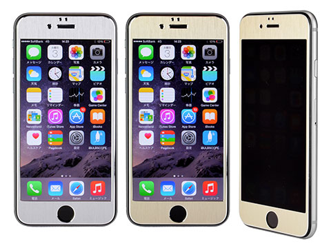 Metal Frame Privacy screen film for iPhone 6/6 Plus