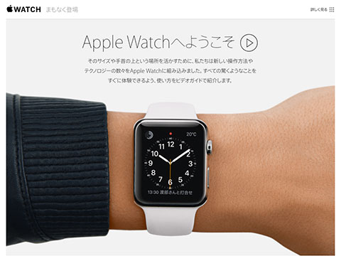 Apple - Apple Watch - Guided Tours