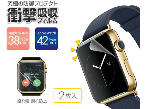 Wrapsol(ラプソル)擦れ傷・割れ防止 衝撃吸収フィルム Apple Watch対応 38/42mm