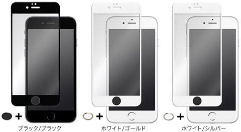 OverLay Glass ホームボタンシール付 for iPhone 6/6 Plus