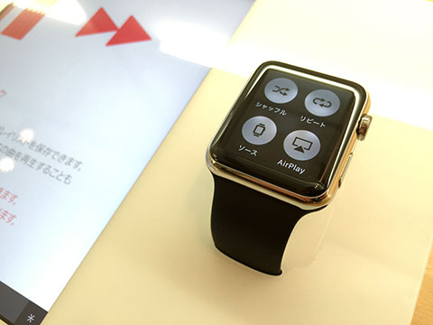 Apple StoreのApple Watch Demo