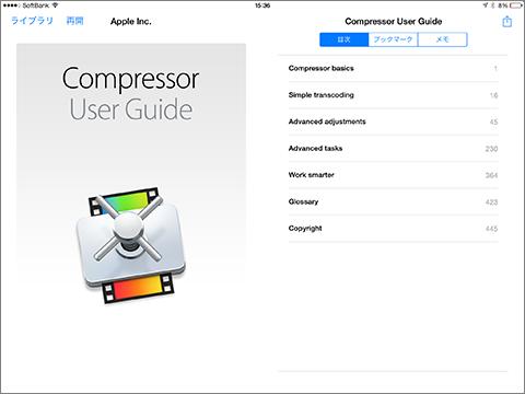Compressor User Guide