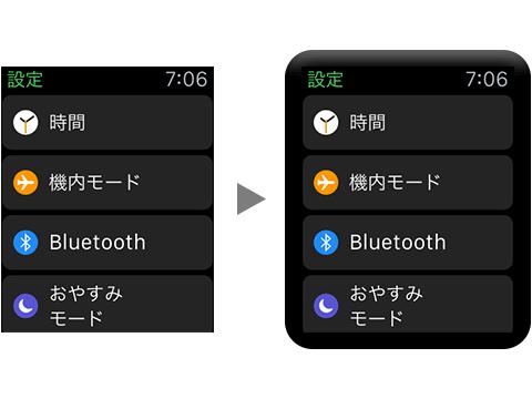 Apple Watchのスクリーンショットに枠を付ける