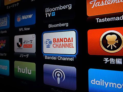 Apple TVのバンダイチャンネル