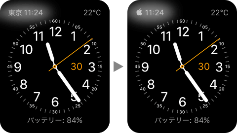 Apple Watchの文字盤のカスタマイズ例