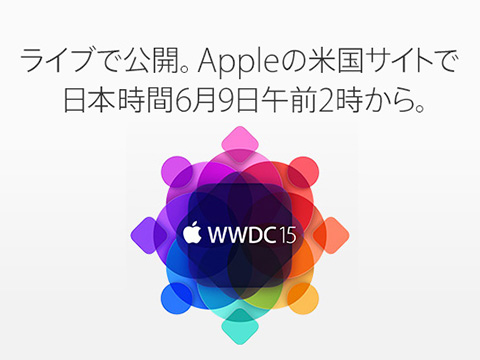 Apple – Apple Events – Special Event June 2015