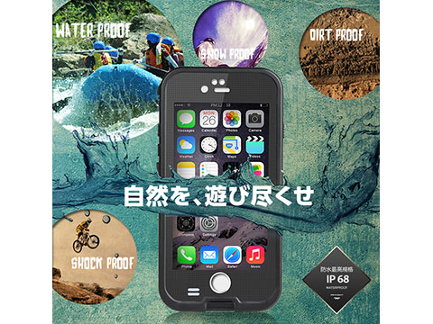 WATER PROOF CASE for iPhone 6/iPhone 6 Plus