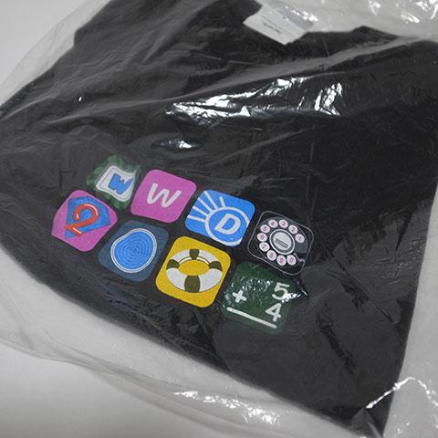 WWDC 2009 Tシャツ