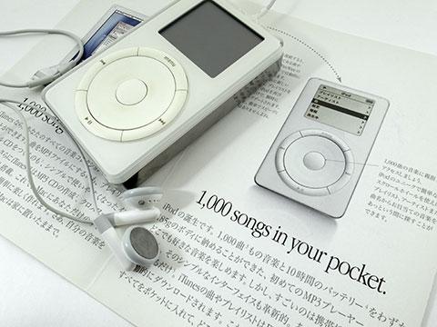 iOSの「iPod」アプリ