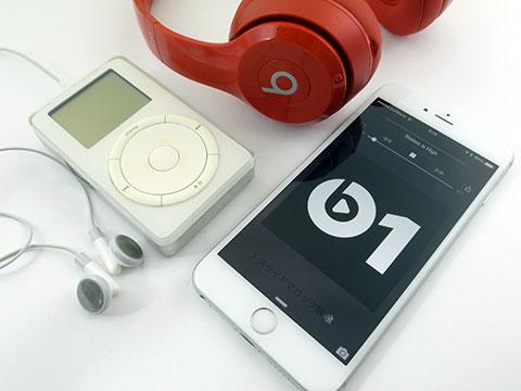 iPodとApple Music