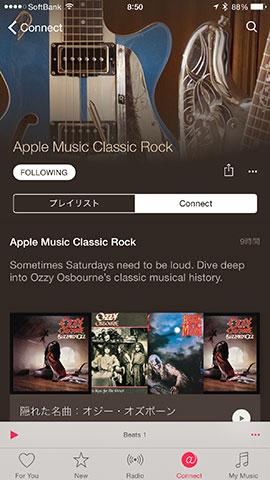 Apple Music Classic Rock