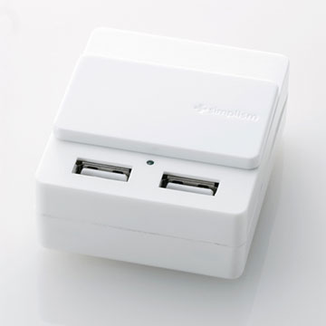 Dual USB Charger Slide Style