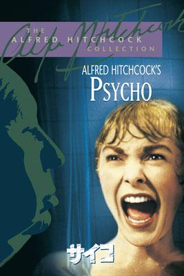 サイコ Psycho (日本語字幕版) [1960]