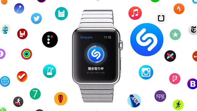 Apple Watch - Music Apps