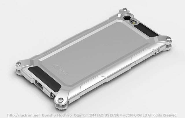 FACTRON Quattro for iPhone 6 HD