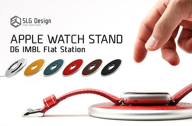 SLG Design D6 IMBL Flat Station