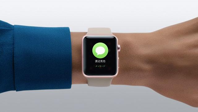 Apple Watch 通知ビデオガイド