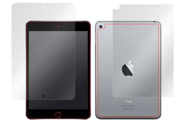 iPad mini 4用Overlay 両面用