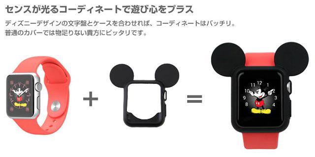 ディズニーキャラクター/耳付きケース