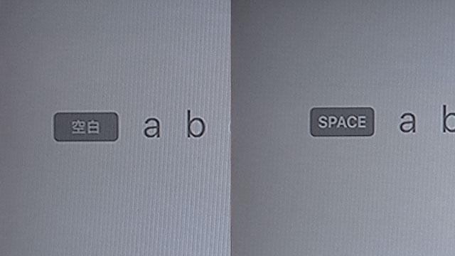 Apple TVの文字入力