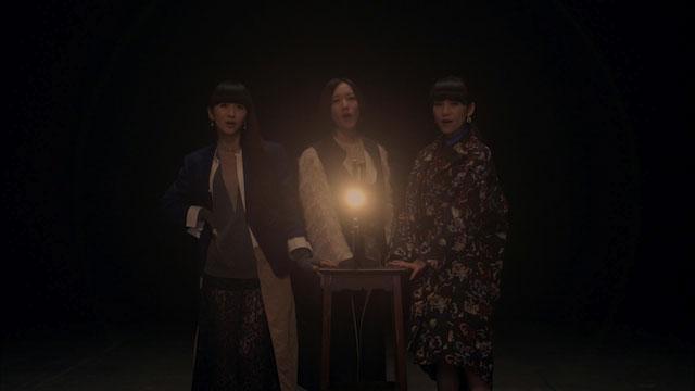 STAR TRAIN (Lyric Video) - Perfume