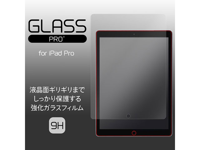 GLASS PRO+ Premium Tempered Glass Screen Protection for iPad Pro