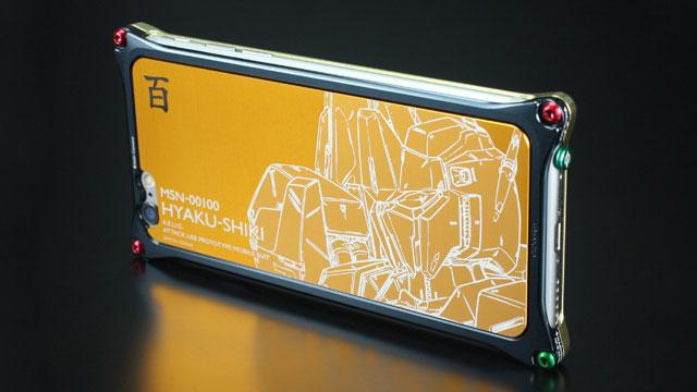 機動戦士ガンダム ジュラルミンバンパーセット iPhone 6/6s