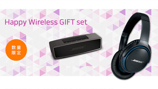ボーズ Happy Wireless GIFT set