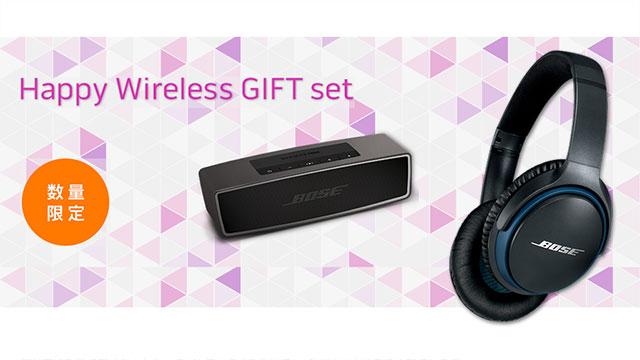 ボーズ Happy Wireless GIFT set