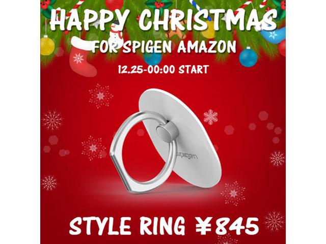 Spigen スタイルリング クリスマスセール