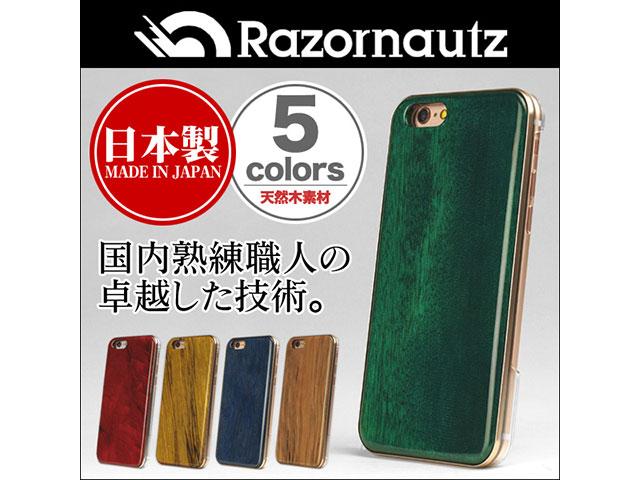 Razornautz REAL WOODEN CASE COVER 「WoodGrain-木目-」for iPhone 6s/6