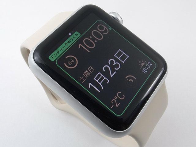 Apple Watchのバンド