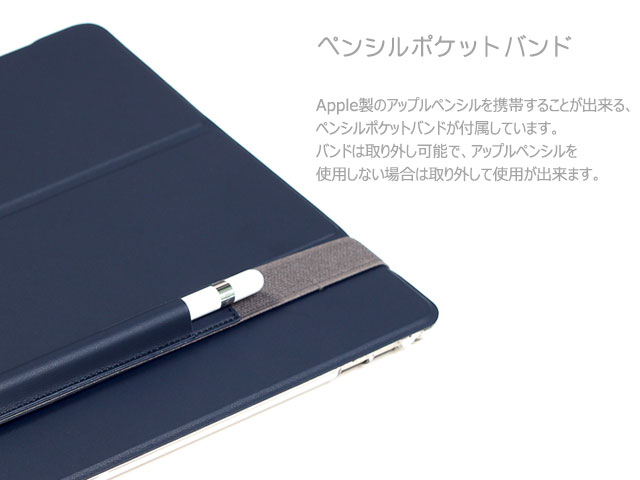 iPad Pro用 PureCover case - PATCHWORKS