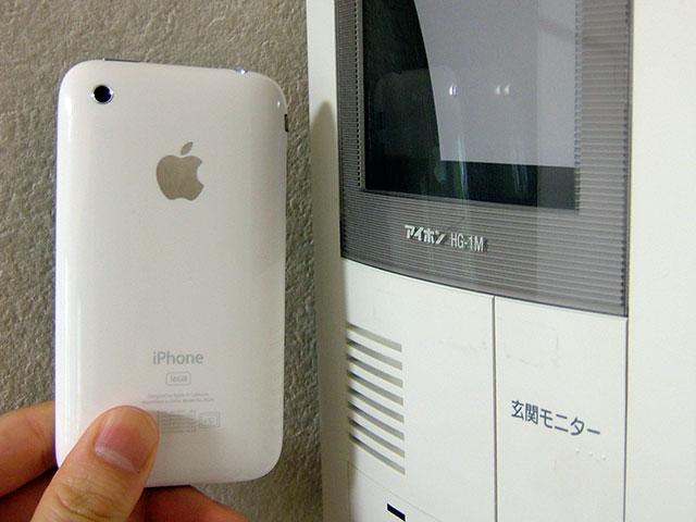iPhoneとアイホン