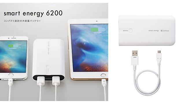SoftBank SELECTION smart energy 6200
