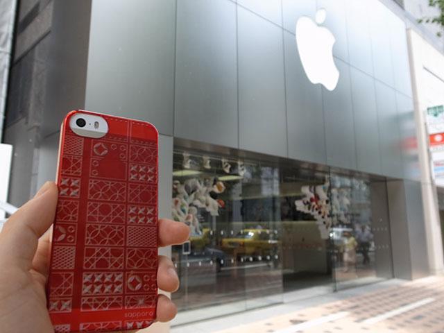 kiriko エアージャケット for iPhone 5/5s Apple Storeモデル