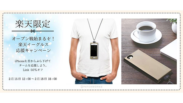 Link NeckStrap Case for iPhone 6