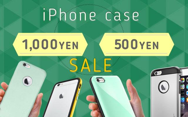 Spigen 500円・1,000円セール