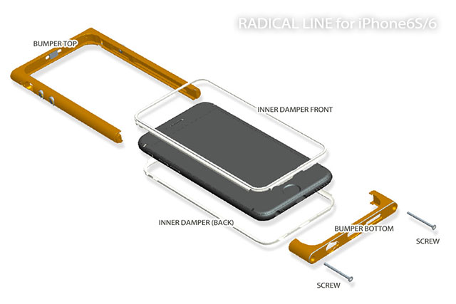 alumania RADICAL LINE for iPhone 6/6s