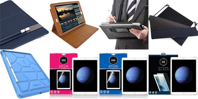 iPad Pro用ケース・保護フィルム
