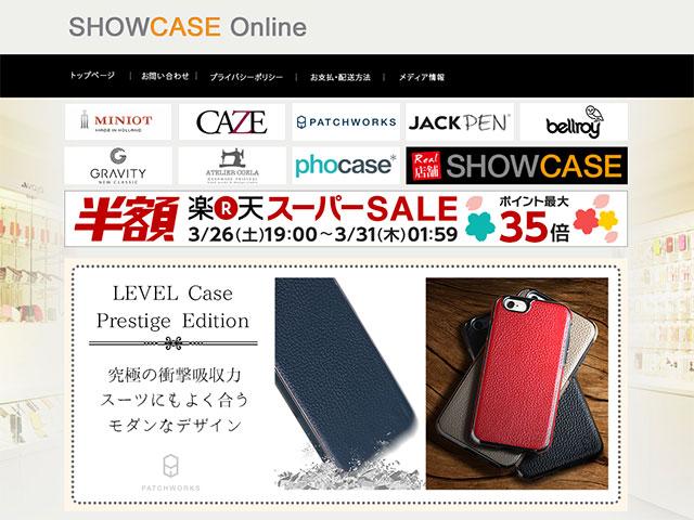 SHOWCASE Online楽天市場店