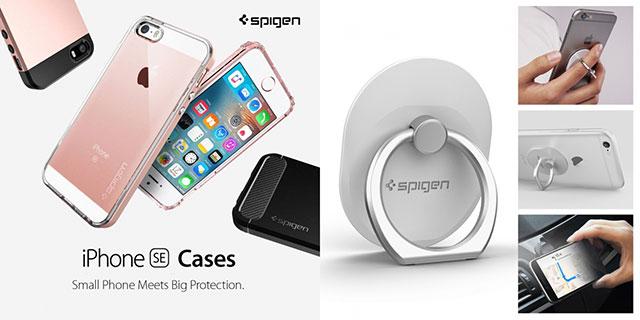 Spigen iPhone SEケース・スタイルリング