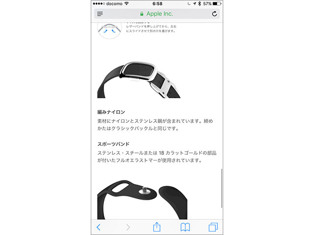 Apple Watchユーザガイド