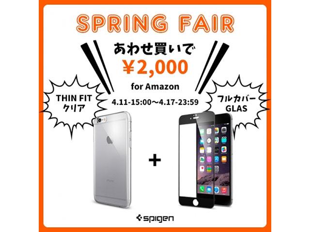 Spigen Spring Fair