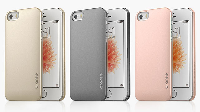 araree Half for iPhone SE
