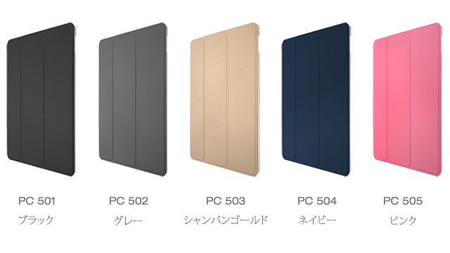 iPad Pro 9.7inch用 PureCover case - PATCHWORKS