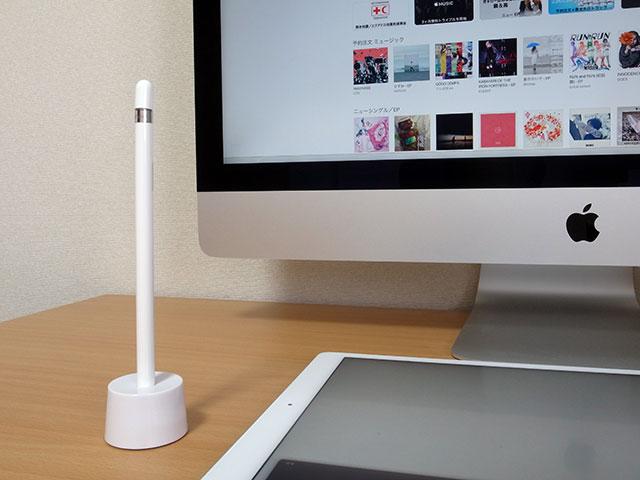 Apple Pencil用スタンド エレコム TB-APENDS