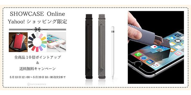 SHOWCASE Online Yahoo!ショッピング店