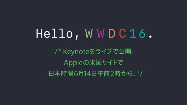 WWDC Keynote June 2016