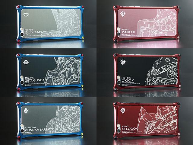 ギルドデザイン ソリッドバンパー 機動戦士ガンダム for iPhone 6/6s